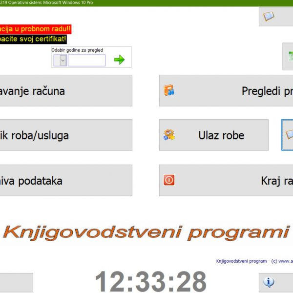 KP Sokoli PC KASA